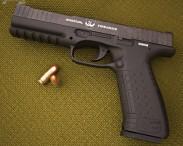 """3D model of Arsenal Firearms AF1 """"Strike One"""""""